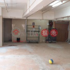 榮豐工業大厦|荃灣榮豐工業大厦(Wing Fung Industrial Building)出售樓盤 (dicpo-04266)_3