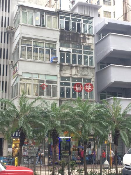 20 Ferry Street (20 Ferry Street) Jordan 搵地(OneDay)(2)