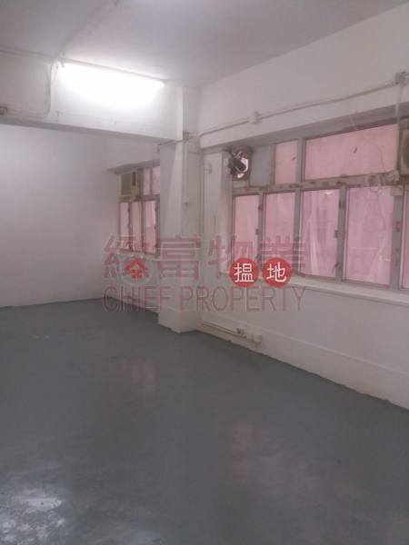 Kai Tak Factory Building, Kai Tak Factory Building 啟德工廠大廈 Rental Listings | Wong Tai Sin District (69035)
