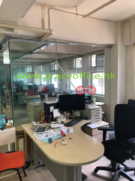 Gaylord Commercial Building | High Office / Commercial Property, Rental Listings | HK$ 64,800/ month