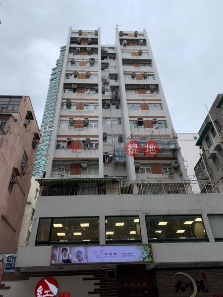 匯川大廈 (Wui Chuen Building) 土瓜灣|搵地(OneDay)(1)