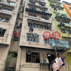 7 LUNG TO STREET,To Kwa Wan, Kowloon