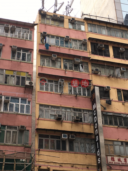 Lai Wing Building (Lai Wing Building) Mong Kok|搵地(OneDay)(1)