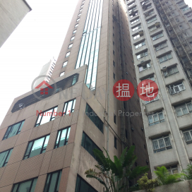 Shun Feng International Centre,Wan Chai,