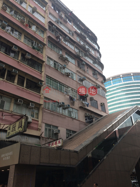 73A 弼街樓 (73A Bute Street Building) 太子|搵地(OneDay)(1)