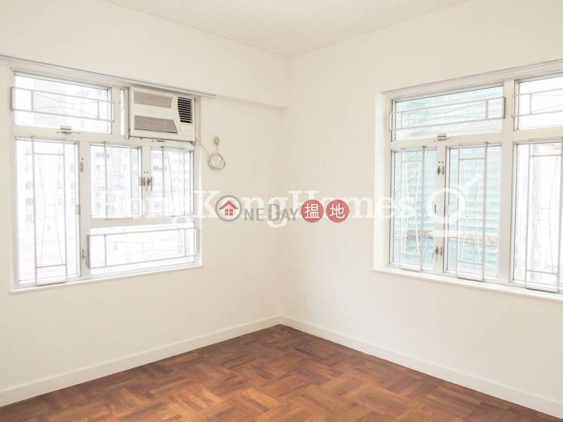 Haywood Mansion | Unknown | Residential | Rental Listings HK$ 46,000/ month