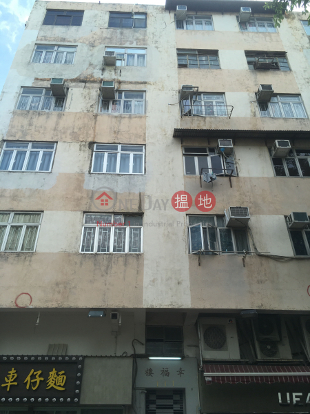 Hang Fook Building (Hang Fook Building) Hung Shui Kiu|搵地(OneDay)(1)