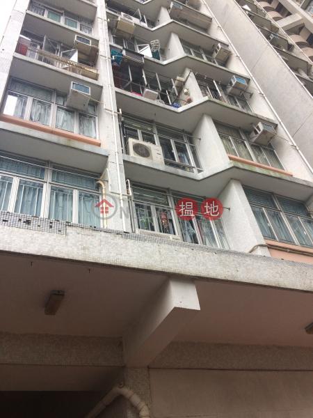 康雅苑 雅閣 (A座) (Hong Nga Court, Tao Nga House(Block A)) 藍田|搵地(OneDay)(2)