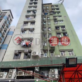 兆日大樓A座,西貢,