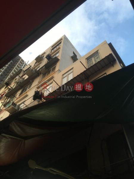 富寧樓 (Fu Ning House) 元朗|搵地(OneDay)(1)