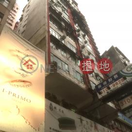 Hin Wah Building,Causeway Bay, Hong Kong Island