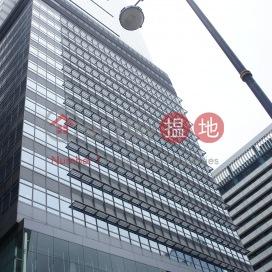 友邦金融中心,中環, 香港島