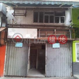 TAI PING SHAN STREET|Central DistrictPo Wan Building(Po Wan Building)Rental Listings (01B0071582)_0