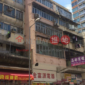 青山道291號,長沙灣, 九龍