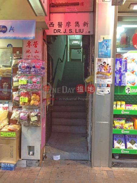 San Fung Avenue 109 (San Fung Avenue 109) Sheung Shui|搵地(OneDay)(1)