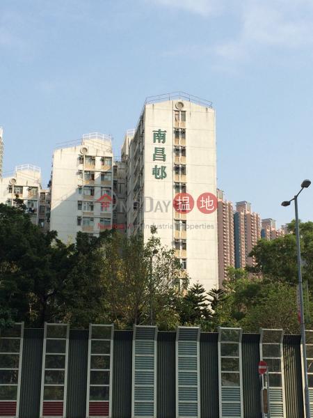 南昌邨昌逸樓 (Cheong Yat House, Nam Cheong Estate) 深水埗 搵地(OneDay)(2)