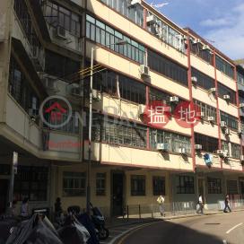 54 Sycamore Street,Tai Kok Tsui, Kowloon