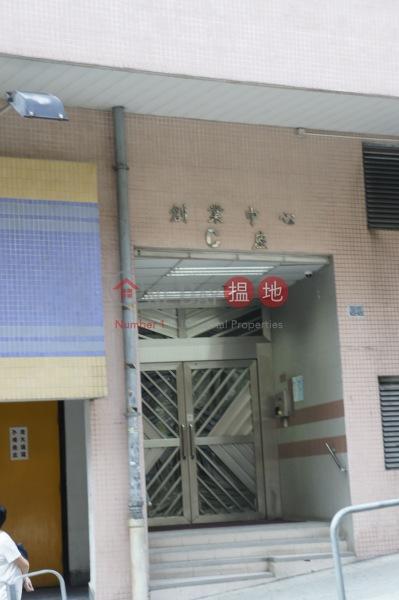 Chong Yip Centre (Chong Yip Centre) Shek Tong Tsui|搵地(OneDay)(4)