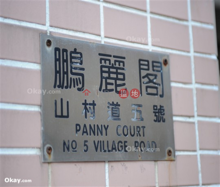 Panny Court, High, Residential Sales Listings | HK$ 10M