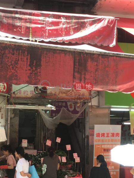 30 Yuen Long New Street (30 Yuen Long New Street) Yuen Long|搵地(OneDay)(2)
