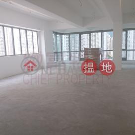 On Tin Centre|Wong Tai Sin DistrictOn Tin Centre(On Tin Centre)Rental Listings (71301)_0