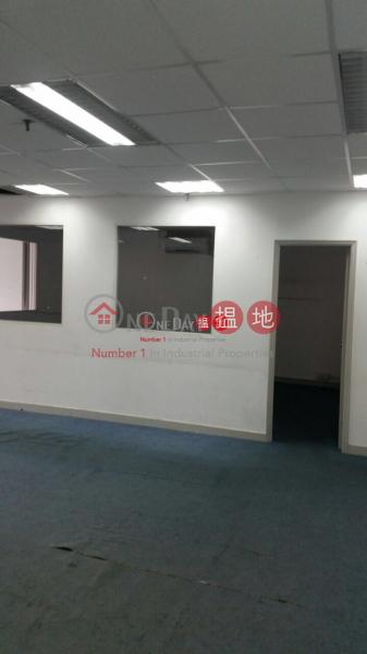 Wah Lok Industrial Centre, 31-35 Shan Mei Street | Sha Tin, Hong Kong, Rental, HK$ 18,500/ month