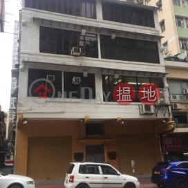 18 Pak Kung Street,Hung Hom, Kowloon