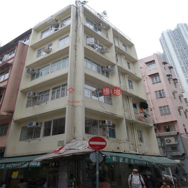 京街11號 (11 King Street ) 銅鑼灣|搵地(OneDay)(5)