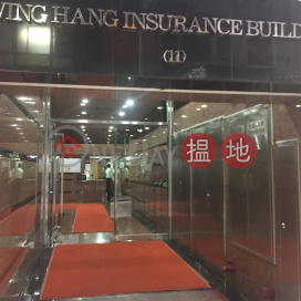 Wing Hang Insurance Building,Central, Hong Kong Island