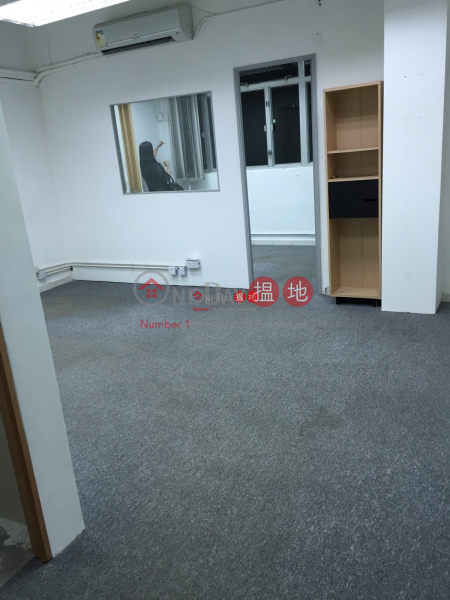 Wo Fung Bldg, Well Fung Industrial Centre 和豐工業中心 Sales Listings   Kwai Tsing District (otsuc-04191)