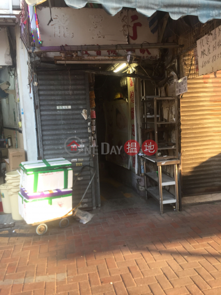13 To Kwa Wan Road (13 To Kwa Wan Road) To Kwa Wan 搵地(OneDay)(2)