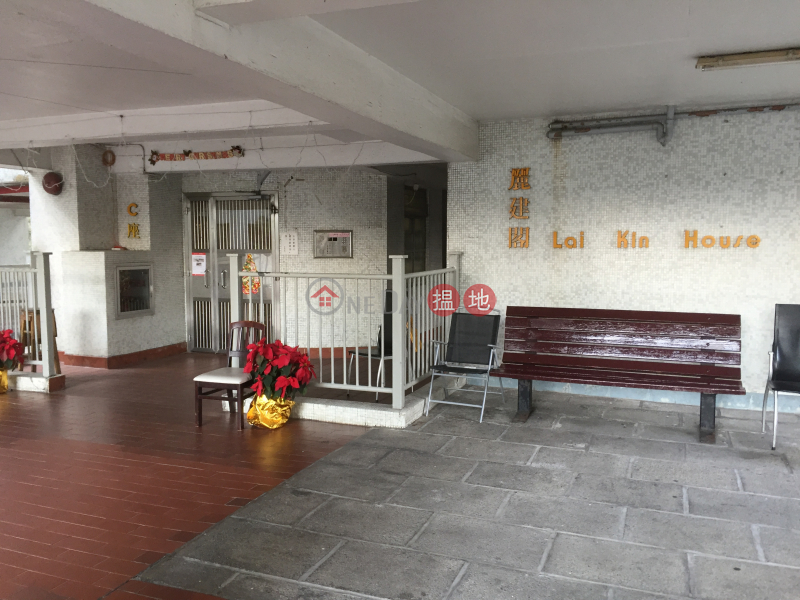 LAI KIN HOUSE (BLOCK C) CHING LAI COURT (LAI KIN HOUSE (BLOCK C) CHING LAI COURT) Lai Chi Kok|搵地(OneDay)(3)