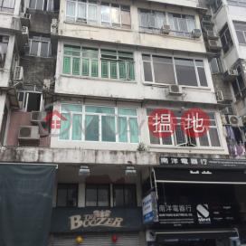 57 Yi Chun Street,Sai Kung, New Territories