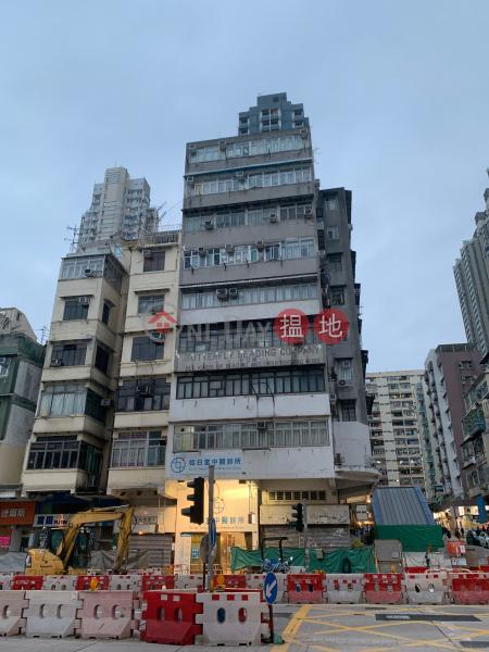 350 Ma Tau Wai Road (350 Ma Tau Wai Road) To Kwa Wan|搵地(OneDay)(2)