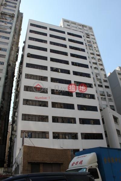 Man Tai Factory Building (Man Tai Factory Building) Tsuen Wan West|搵地(OneDay)(2)