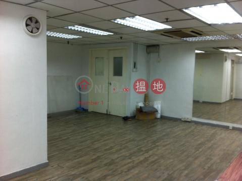 成業工業大廈|觀塘區成業工業大廈(Shing Yip Industrial Building)出租樓盤 (how11-05662)_0