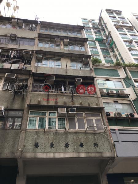 29 Cheung Sha Wan Road (29 Cheung Sha Wan Road) Sham Shui Po|搵地(OneDay)(2)