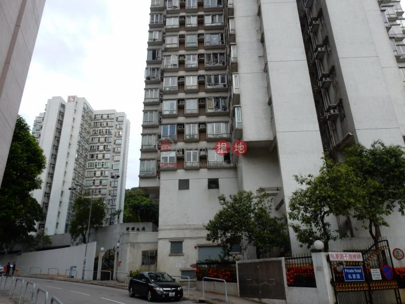 錦暉花園1座 (Kam Fai Garden Block 1) 屯門|搵地(OneDay)(2)
