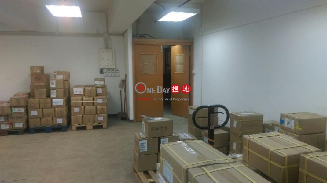 香港搵樓|租樓|二手盤|買樓| 搵地 | 工業大廈|出租樓盤豐盛工業中心