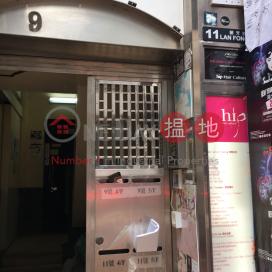 蘭芳道11號,銅鑼灣, 香港島