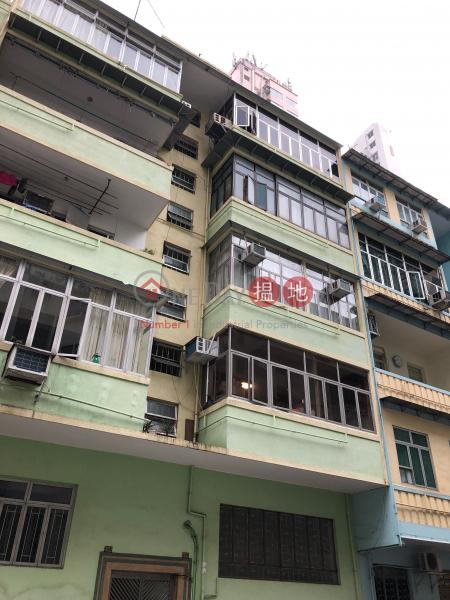 156-162 Sai Wan Ho Street (156-162 Sai Wan Ho Street) Sai Wan Ho 搵地(OneDay)(1)