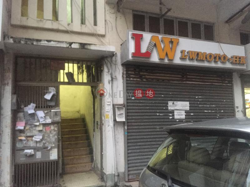 榮光街46號 (46 Wing Kwong Street) 紅磡|搵地(OneDay)(2)