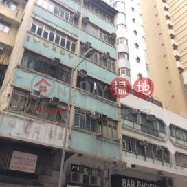 328 Queen\'s Road West,Sai Ying Pun, Hong Kong Island