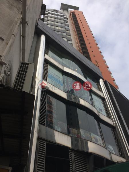 至秀商業大廈 (Ultragrace Commercial Building) 佐敦|搵地(OneDay)(1)