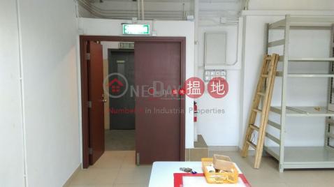 Wah Lok Industrial Centre Sha TinWah Lok Industrial Centre(Wah Lok Industrial Centre)Rental Listings (charl-03784)_0