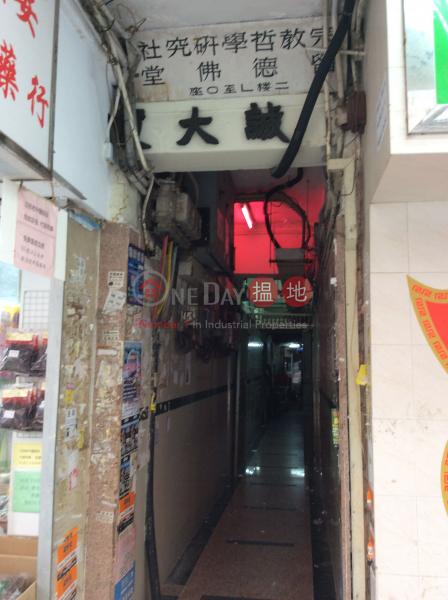 Tong Seng Mansion (Tong Seng Mansion) San Po Kong|搵地(OneDay)(1)