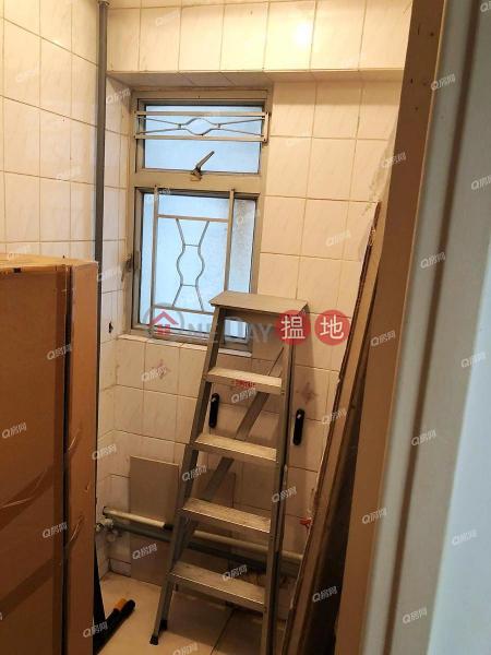 HK$ 6.3M | Charming Garden Block 2 | Yau Tsim Mong Charming Garden Block 2 | 3 bedroom Low Floor Flat for Sale