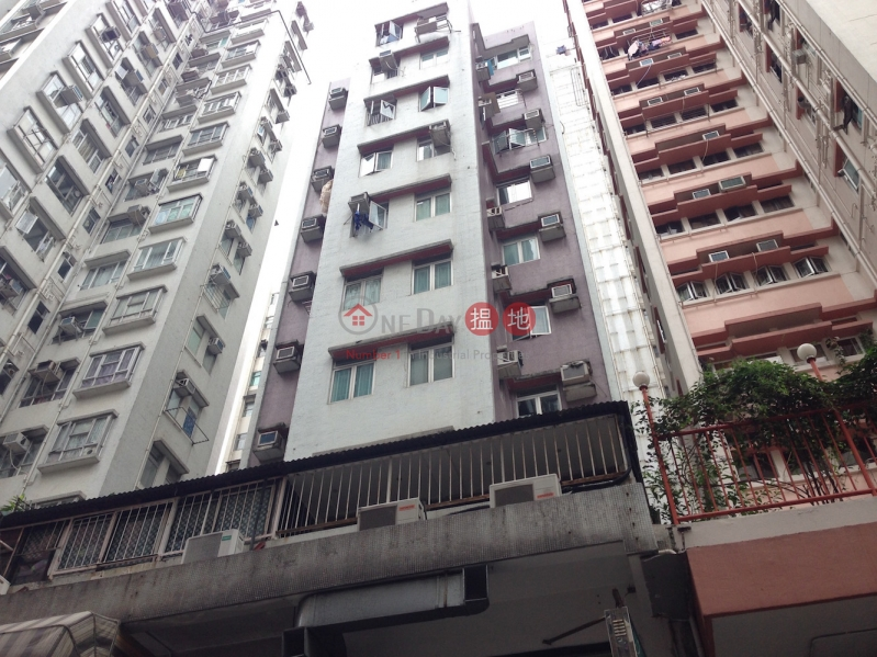 華興大廈 (Wah Hing Building) 佐敦|搵地(OneDay)(3)