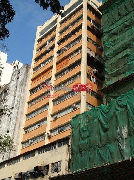 SHUI KI IND BLDG, Shui Ki Industrial Building 瑞琪工業大廈 Rental Listings   Southern District (info@-02584)
