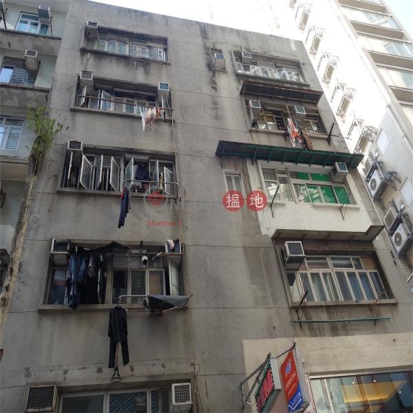 33-35 Amoy Street (33-35 Amoy Street) Wan Chai|搵地(OneDay)(3)